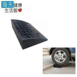 海夫健康生活館  斜坡板專家 門檻前斜坡磚 輕型可攜帶式 橡膠製(高13.5公分x32公分)