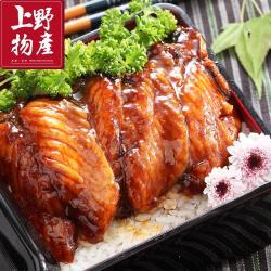 上野物產 日式蒲燒鯛魚蜜汁腹排 x30片組(45g土10%/片)