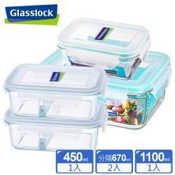 【Glasslock】 強化玻璃分格微波保鮮盒-分隔便當4件組