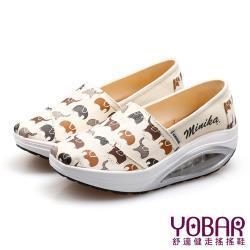 【YOBAR】歐美流行款可愛小象圖樣透氣帆布懶人休閒搖搖鞋 健走鞋 米