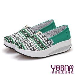 【YOBAR】歐美流行款民族風印花透氣帆布懶人休閒搖搖鞋 健走鞋 綠