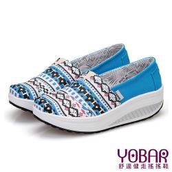 【YOBAR】歐美流行款民族風印花透氣帆布懶人休閒搖搖鞋 健走鞋 藍