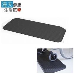 海夫健康生活館  斜坡板專家 門檻前斜坡磚 輕型可攜帶式 橡膠製(高3.8公分x32公分)