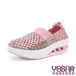 【YOBAR】粉嫩色系彩虹混色編織美腿搖搖鞋 粉