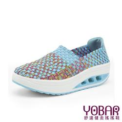 【YOBAR】粉嫩色系彩虹混色編織美腿搖搖鞋 水藍
