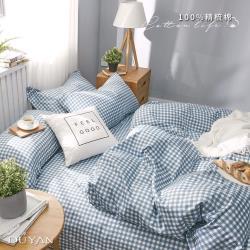 DUYAN竹漾- 台灣製100%精梳棉雙人床包三件組- 空藍之境