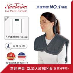 美國Sunbeam夏繽-XL加大款電熱披肩(氣質灰)