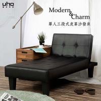 【久澤木柞】169型-黑色乳膠皮革貴妃椅
