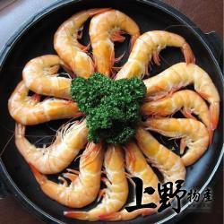 【上野物產】南美生凍無毒大白蝦 (200g土10%/包) x5包