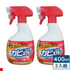 日本第一石鹼  除霉噴霧400mlx2瓶