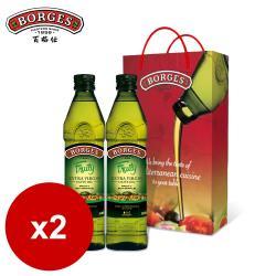 【西班牙BORGES百格仕】Arbequina阿爾貝吉納橄欖油2入禮盒組(500ml/瓶)