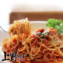 【上野物產】黑胡椒肉醬義大利麵 x24包(麵體+醬料包 310g土10%/包) (義大利麵 義式美食 鮭魚 團購 美食)