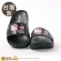 魔法Baby 女童鞋 台灣製Hello kitty授權正版輕量拖鞋~sk0934