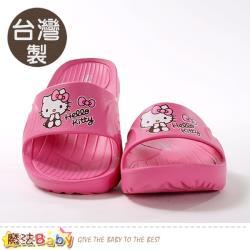 魔法Baby 女童鞋 台灣製Hello kitty授權正版輕量拖鞋~sk0933