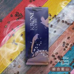 Krone皇雀 綜合藍山咖啡豆227g 限量送聖誕派對杯防燙隔熱紙杯(5入)