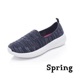 【SPRING】時尚飛織套腳舒適平底休閒懶人鞋 藍