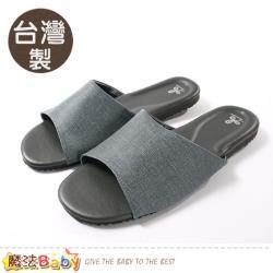魔法Baby 室內拖鞋 台灣製立體足弓緩震皮拖鞋~sd0580