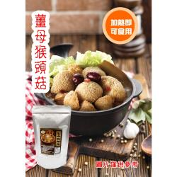 旺意香-猴頭菇湯底1200g*6包(麻油/薑母/十全/佛跳牆/口味任選)