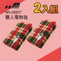 Northern北方智慧型安全電熱毛毯NR-2880T(獨家兩入組)