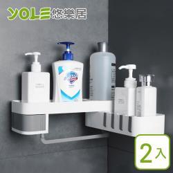 YOLE悠樂居-浴室無痕貼多功能角落旋轉瓶罐置物架x2組