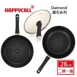 【韓國HAPPYCALL】 鑽石不沾28CM雙鍋組(炒鍋+平底鍋+鍋蓋)