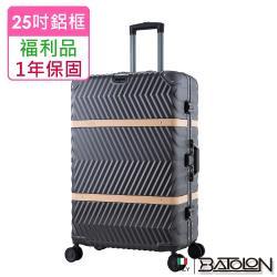 (福利品  25吋)  夢想啟程TSA鎖PC鋁框箱/行李箱 (紳士灰)