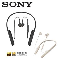 SONY 無線藍牙降噪頸掛入耳式耳機 WI-1000XM2