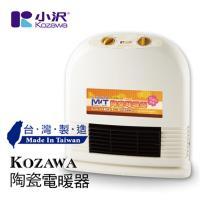 小澤陶瓷定時型電暖器 KW-406PTC