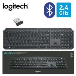 【Logitech 羅技】MX KEYS 智能無線鍵盤  【贈可愛防蚊夾】