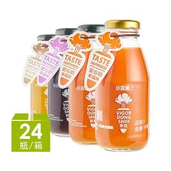 【VDS活力東勢】活力舞彩胡蘿蔔綜合蔬果汁24瓶/箱(每種口味各6瓶)