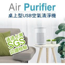 KINYO 室內小坪數USB空氣清淨機(AO-515)