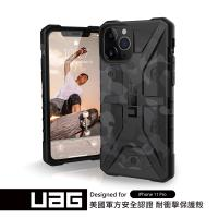 UAG iPhone 11 Pro 耐衝擊迷彩保護殼-黑