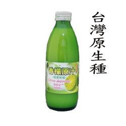 【福三滿】100%台灣香檬原汁300ml/瓶