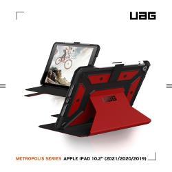UAG iPad 10.2吋耐衝擊保護殼-紅
