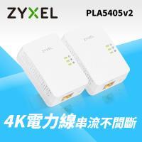 ZYXEL 合勤 1300 Mbps MIMO 電力線上網設備  PLA5405 v2 雙包裝