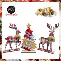 摩達客 木質蘇格蘭格紋風彩繪聖誕擺飾(聖誕樹+麋鹿一對組/三入組合)