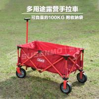 Coleman 多用途露營四輪手拉車 大容量露營推車 (CM-21989)