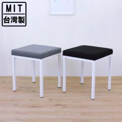 頂堅 厚型泡棉沙發織布椅面(鋼管腳)餐椅 工作椅 洽談椅 會客椅(二色可選)