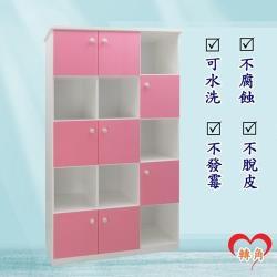 轉角傢俱-塑鋼置物櫃 防潮防水防發霉 (寬97深43高180)五色可選
