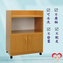轉角傢俱-塑鋼碗盤櫃 防潮防水防發霉 (寬64深41高88)五色可選 附輪子