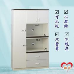 轉角傢俱-塑鋼電器櫃 防潮防水防發霉 (寬97深49高180)二色可選