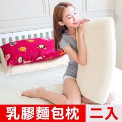 奶油獅-同樂會系列-成人專用-馬來西亞進口純天然麵包造型乳膠枕(莓果紅)二入