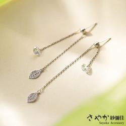 【Sayaka紗彌佳】舞動小清新鏤空樹葉鑲鑽造型垂墜耳環-白金色