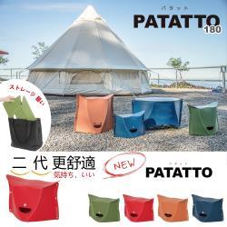 二代 日本 PATATTO 180 輕量化摺椅 紙片椅 摺疊椅 露營椅 日本椅 椅子 (藍色)