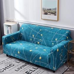 歐卓拉-北極星彈性沙發套-3人座