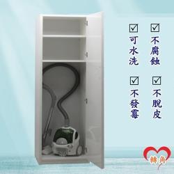 轉角傢俱-塑鋼置物櫃 防潮防水防發霉 (寬47深47高190)二色可選