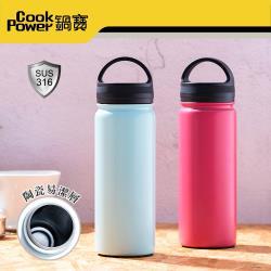 【鍋寶】316不鏽鋼內陶瓷提把保溫瓶560ML二入組-兩色任選