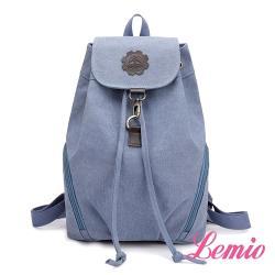 【Lemio】韓版學院范後背包(淺藍)
