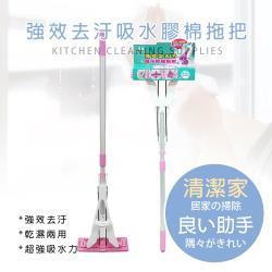 傑森 台灣製高效吸水免沾手清潔膠棉拖把