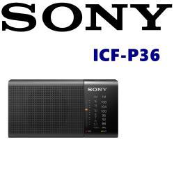SONY ICF-P36 輕巧隨攜 FM/AM 二波段高音質收音機 LED 電池使用量指示燈